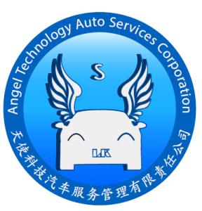 angel technology auto service