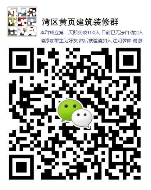 wechat_jack_zhuangxiu