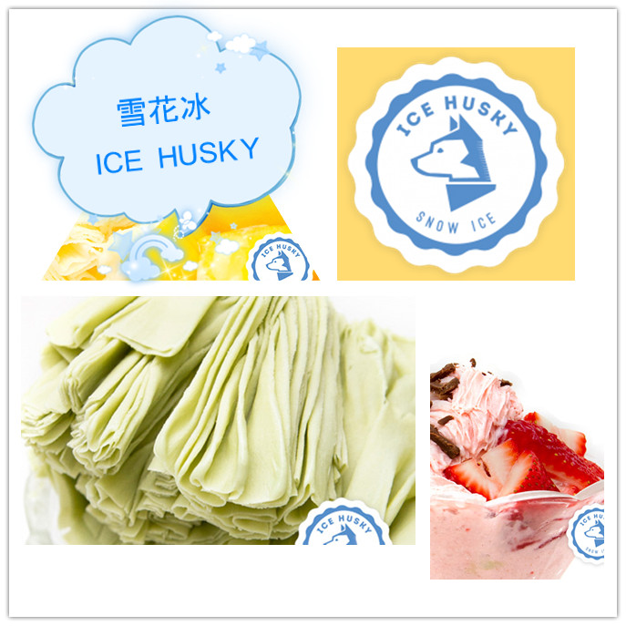 xuhuabing_ice husky