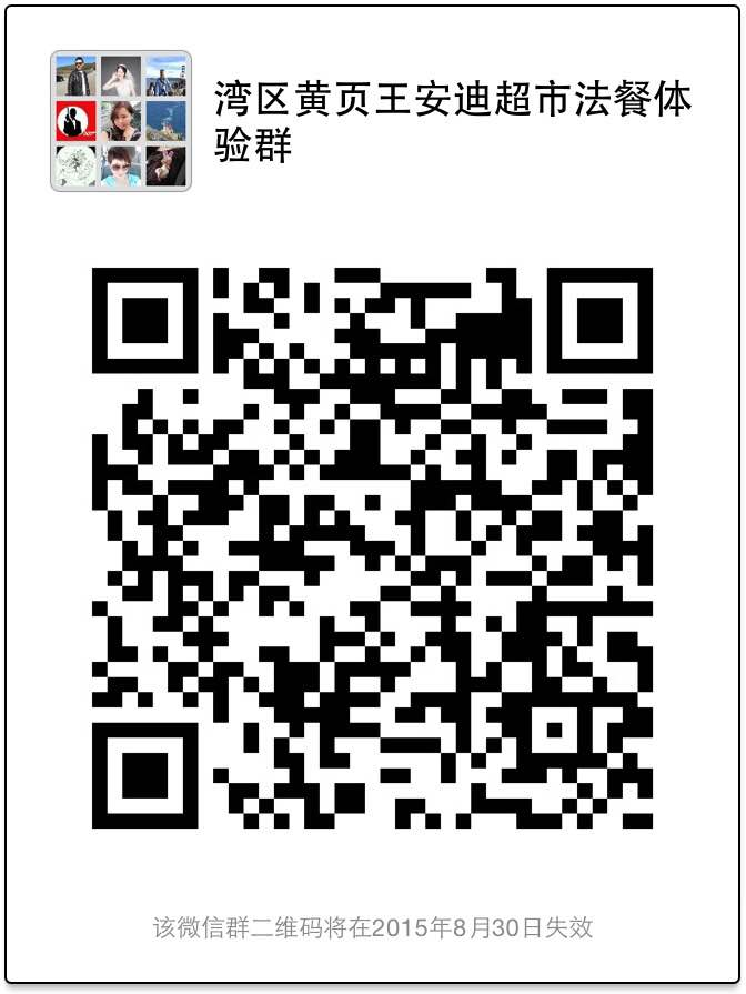 any823-wechat