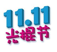 1111-singles day