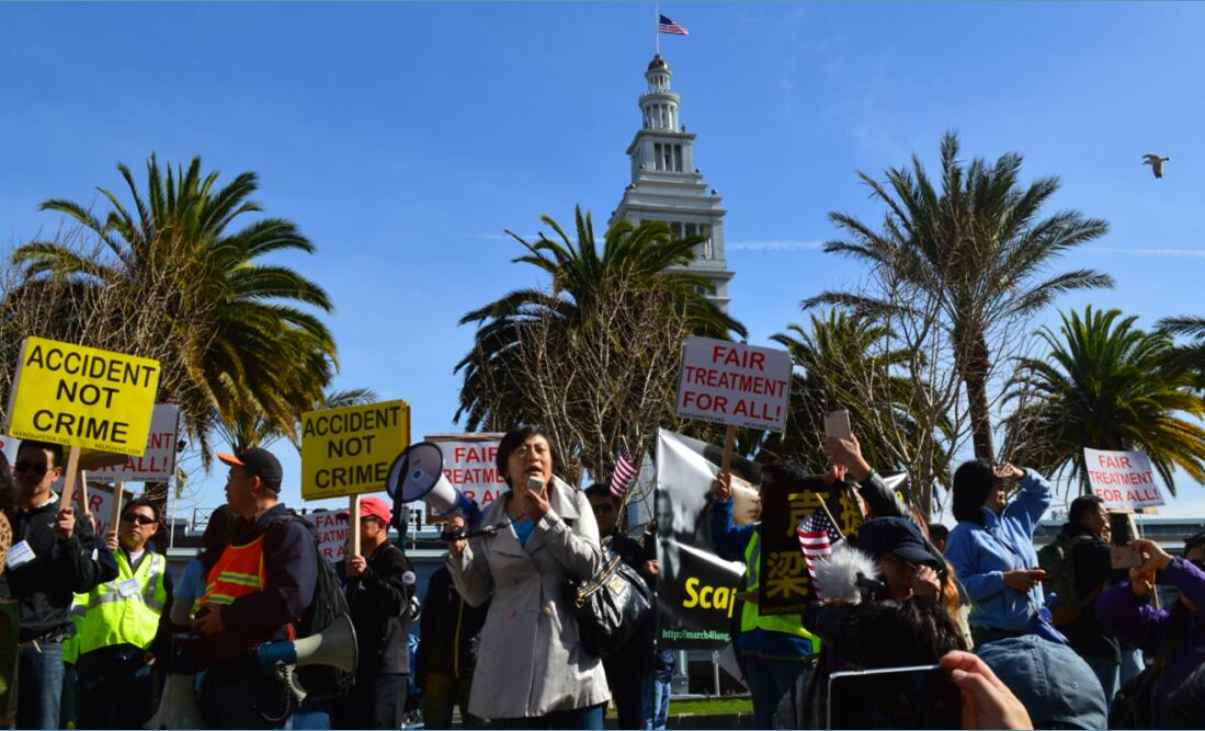 sf rally for peter liang2