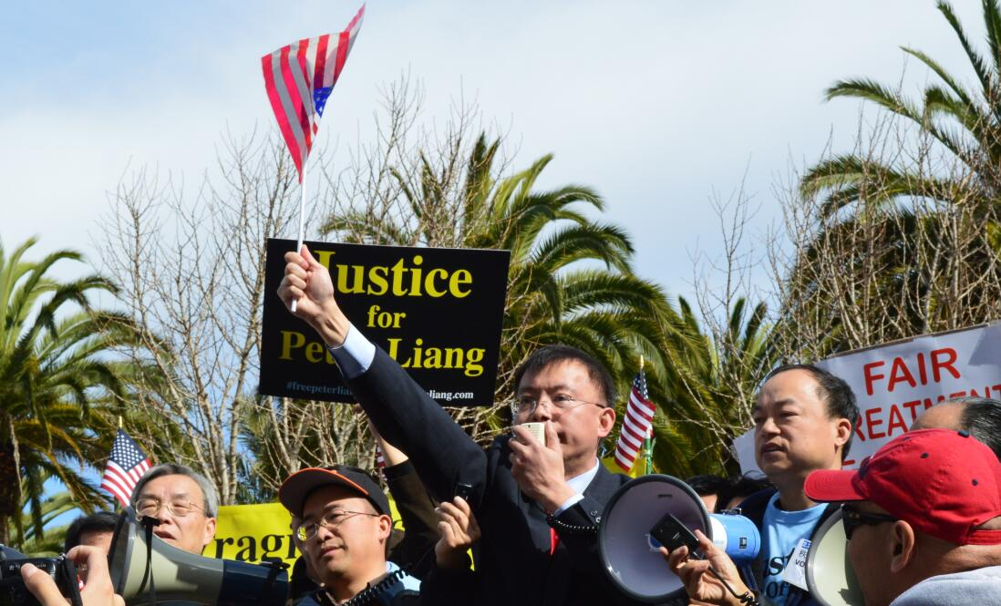sf rally for peter liang5