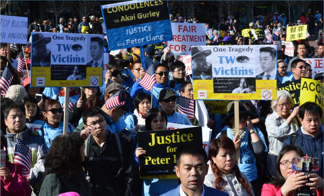 sf rally for peter liang_3