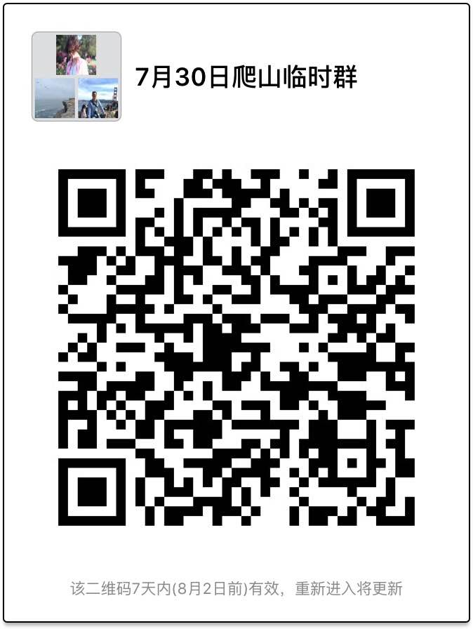 KIRBY COVE_wechat