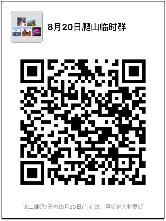 Huckleberry_wechat