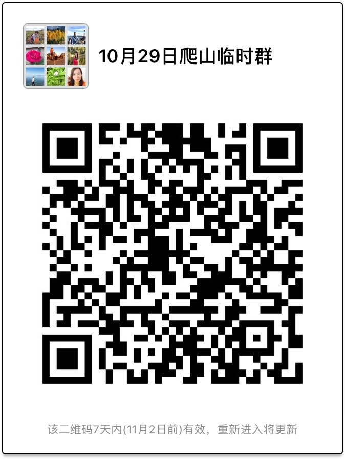 purisima-creek_wechat